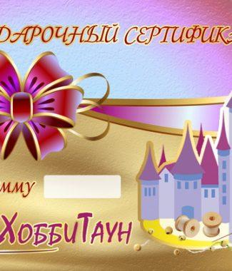 sertificat_lizo_a5_novyiy-razmer