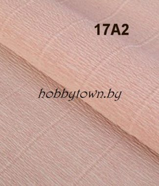 17a2-rozovyiy-pyilnyiy_1